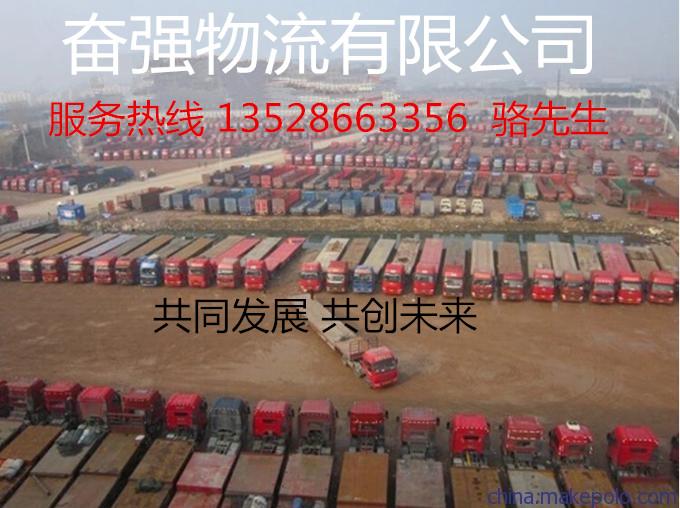 龙江均安至坑梓坪山回程车出租、9米6、13米17米5货车出租