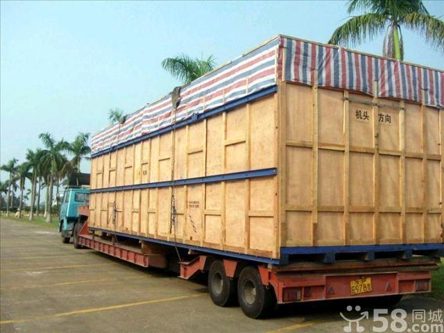 北京到深圳办公家具运输010-56152449