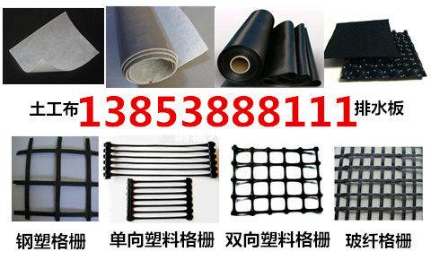 呼伦贝尔塑料排水板三角形13853888111