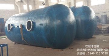 江苏双层地埋罐厂家 双层地埋罐 无锡沙氏制罐供应优质双层地埋罐