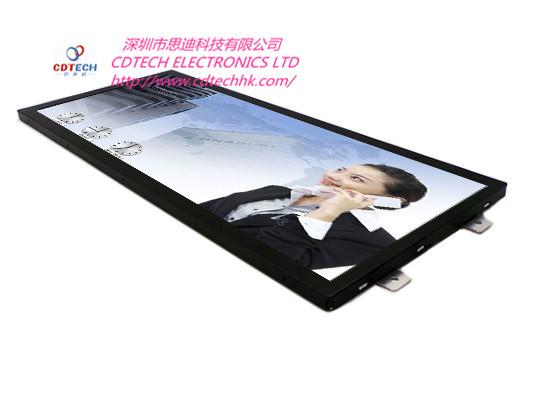 12.3寸条形液晶屏、TFT高清车载显示器、液晶屏生产厂