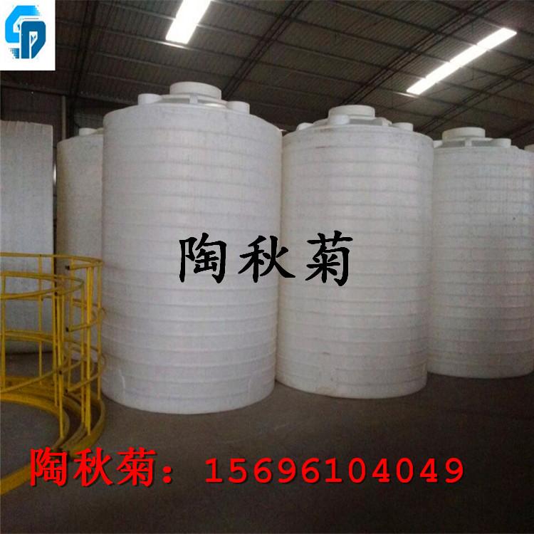 10吨塑料奶腐蚀储罐青青青免费视频在线