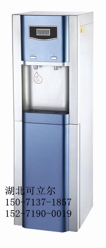 襄阳净水器(湖北可立尔环保科技有限公司)