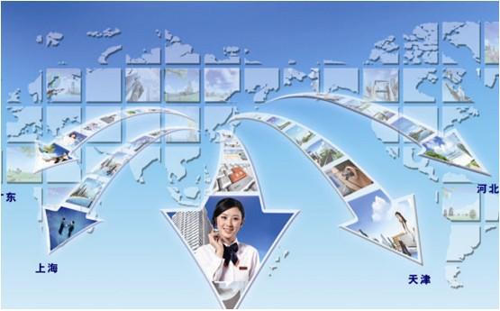 村标准北京到张掖货运专线