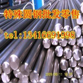 日本钢材SMn430材质单