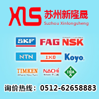 H715344/H715310轴承H715344/H715310轴承价格H715344/H715310_云南商机网月博信息
