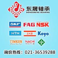 535/533D轴承-535/533D轴承价格-535/533D_云南商机网月博信息