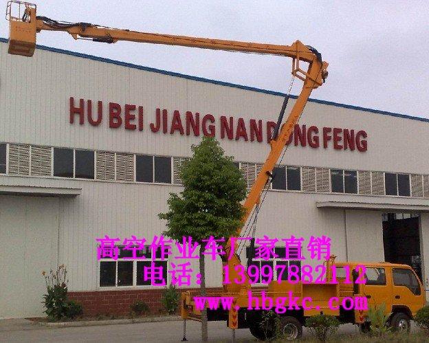 湖北江南专用特种汽车公司
