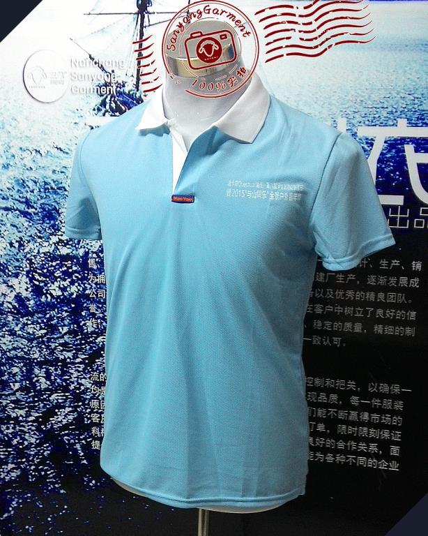 江西速干T恤定制Polo文化衫定做运动户外透气速干T恤文化衫广告衫