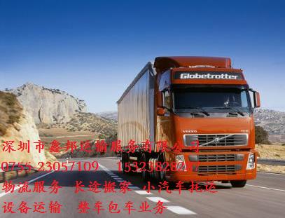 深圳物流公司-深圳到湖南株洲市9米6-17米5开顶封闭平板车高栏车