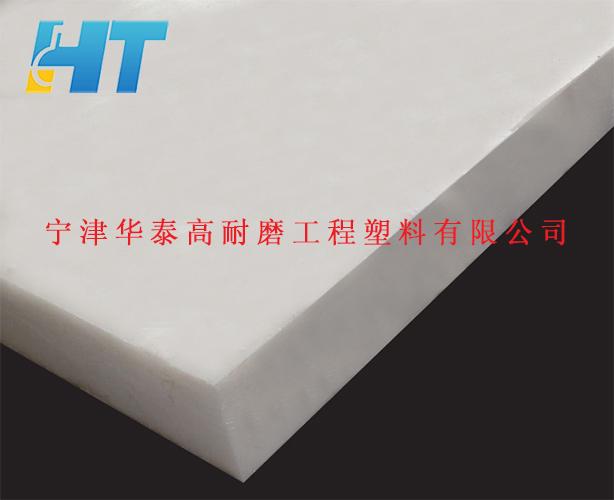 山东省宁津县华泰高耐磨工程塑料有限公司