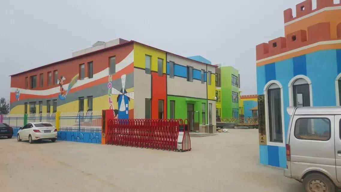 幼儿园小班区域宠物店目标