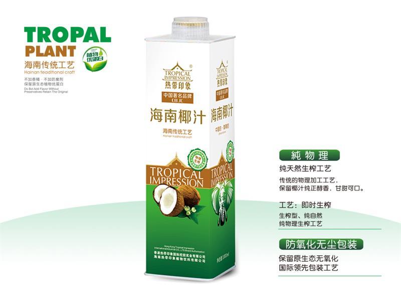 品牌好的海南椰子汁批发市场兴隆椰子汁