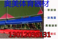 儋州市撑杆专用垫、跑酷垫厂家