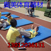 余杭市体操垫子、背跃式跳高垫、瑜伽垫