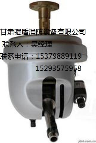 供应兰州强盾固定式电动遥控消防水炮