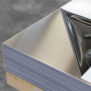 优质非标定做301、304不锈钢防滑板材报价快讯