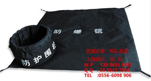 优质防爆围栏防爆毯 高性能防爆围栏防爆毯 防爆围栏(双围栏)防爆毯