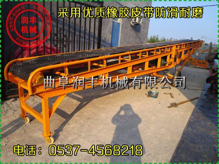 青州皮带输送机青州带式输送机(高清)