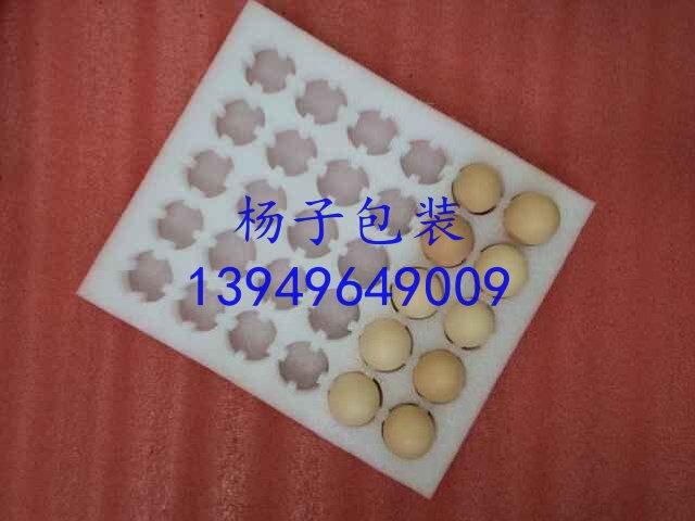 洛阳市杨子包装材料厂