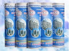 辽阳地区价比高的聚乙烯丙纶复合防水卷材:辽宁防水材料厂家