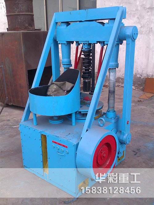 华彩供应120型煤球机  全封闭自动化蜂窝煤机  煤球机厂家新报价