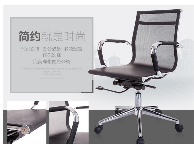 佛山网布办公椅旋转电脑椅批发、佛山热门佛山网布办公椅、就在永远家具