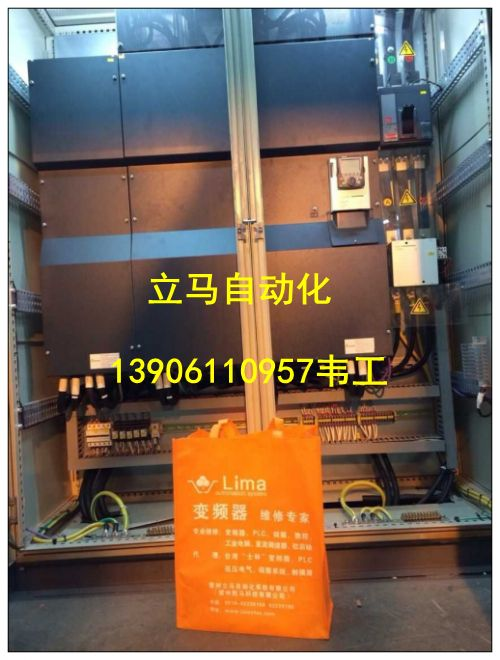 济源DANFOSS丹佛斯VLT5000变频器说明书维修