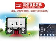 河北起亚K5K3K2导航、高质量的专用导航DVD一体机就在广州悦途