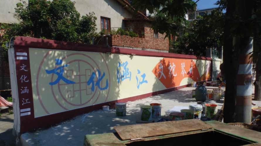 墙体彩绘文化涵江社会主义新农村建设墙体彩绘