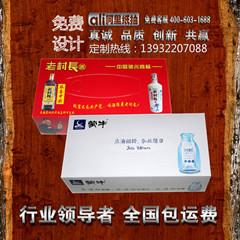陕西专业定制盒抽青青青免费视频在线