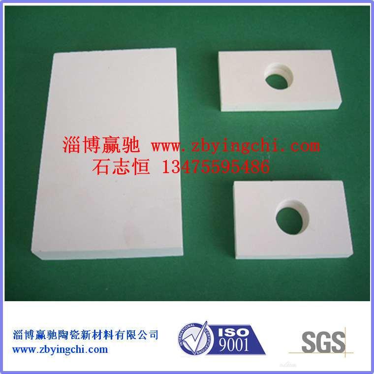 山东耐磨陶瓷衬板厂家供应耐磨防滑衬板
