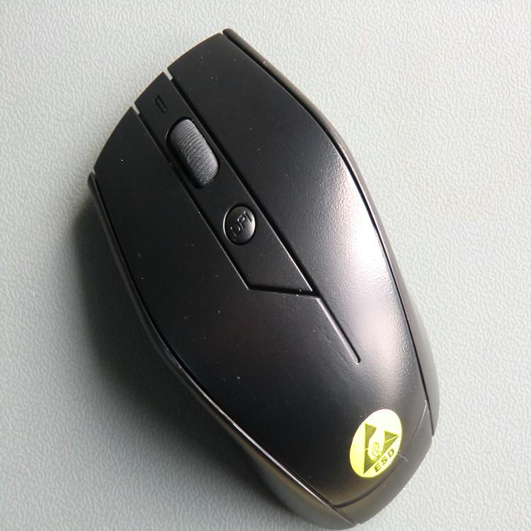 防静电无线鼠标、防静电鼠标