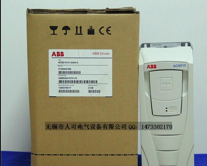 abb变频器acs510-01-04a1-4功率15kw