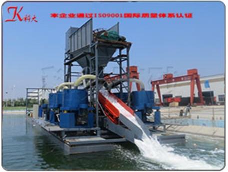 河道淘金设备小型淘金船砂金提取设备