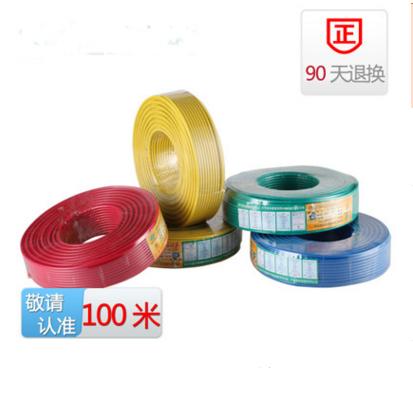 电线电缆 昆明 国标铝芯电线 BLV电线70平方