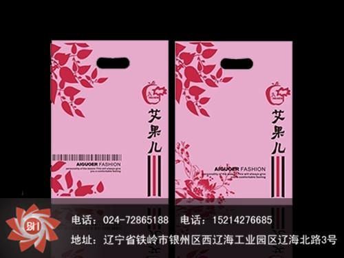 批量定制日用品软包装:优质日用品服装类包装袋、百花彩印包装提供