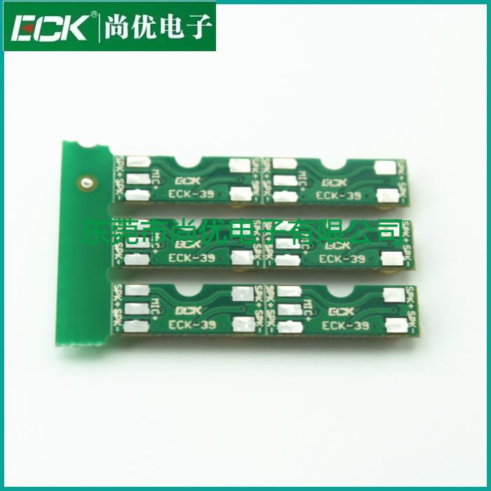 硅咪苹果板方案设计 苹果电路板 苹果耳机电路板 苹果