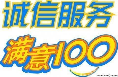 塘沽到东莞物流公司15602077258直通车
