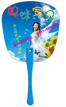 银川广告扇厂家免费设计定做自己的的广告扇多彩