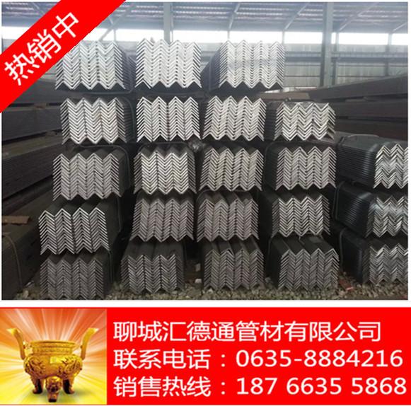 100*80*7角钢潮阳Q345角钢厂家