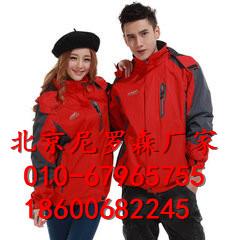 北京冲锋衣定做、户外冲锋衣定制i尼罗森