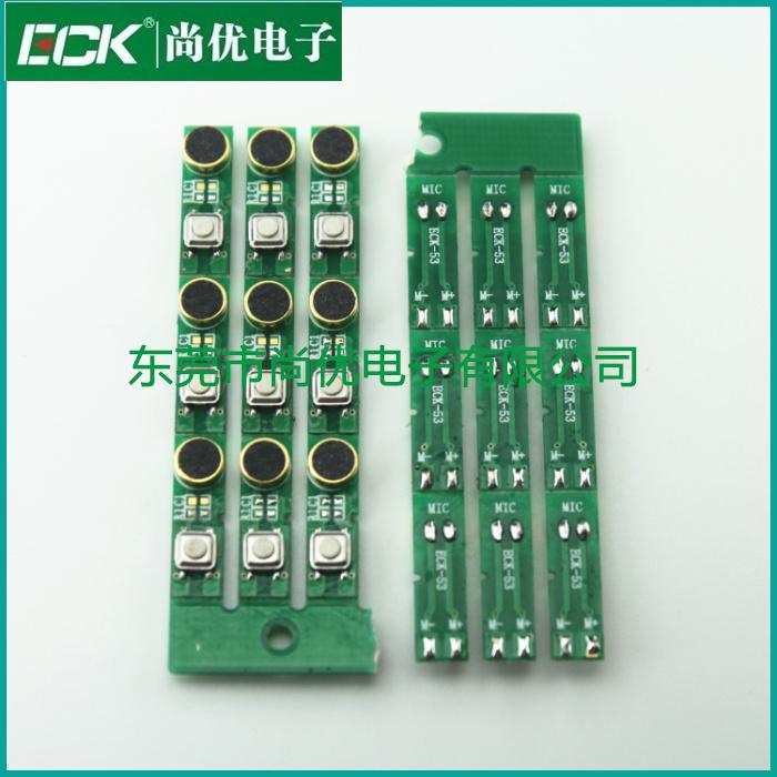 电路板厂家。产品编号:耳机板ECK-53 材料规格: PCB+MIC咪头+按键开关,此款产品可根据客户要求,配置不同的开关和咪头 生产工艺:PCB设计+PCB制作+SMT贴片+后焊+功能检测 功能支持:播放/暂停、免提/通话/挂机、上一曲/下一曲,等功能(连按两下,调到下一曲,连按三下返回上一曲)。特别说明:关于切歌功能,视手机支持情况而定。 应用范围:此款PCB板是苹果/安卓通用咪板。其他手机可自行测试,大部分手机都是可以兼容的。 提供服务:可根据客户咪壳或样品实物或PCB文件开发、定制尺寸和