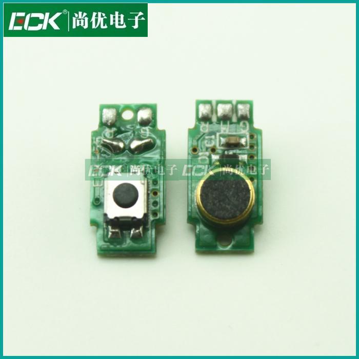 耳机线控板pcba 深圳耳机线控板 耳机线控板 耳机板smt贴片加工