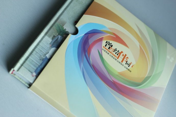 西安纪念册印刷、毕业纪念册印刷、聚会纪念册印刷制作