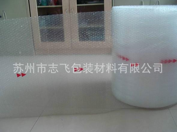 优质多种气泡垫