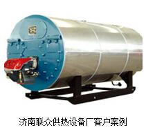 济南蒸汽发生器生产厂家联众设备