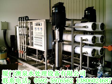 福建水处理设备、纯水设备、软化水设备、纯净水设备、工业冷水机