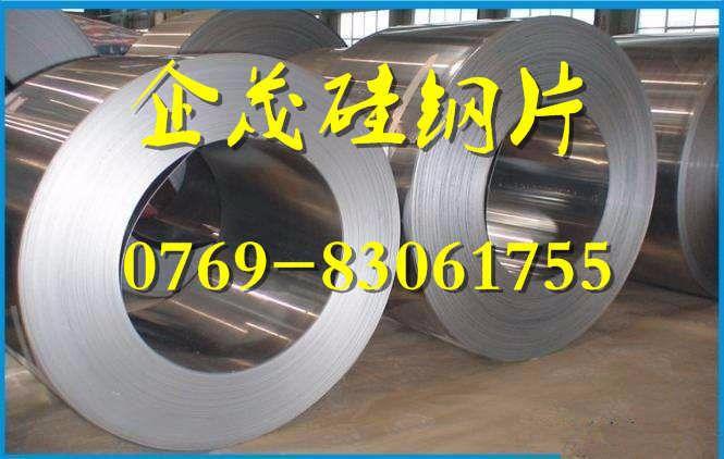 DW270-35矽钢板/大丰现货