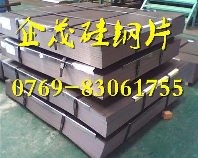 DW270-35硅钢带/海宁批发